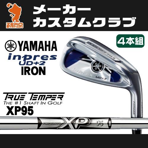 ヤマハ 2017年 インプレス UD+2 アイアンYAMAHA inpres UD+2 IRON 4本組TURE TEMPER XP95スチールシャフトメーカーカスタム 日本正規品