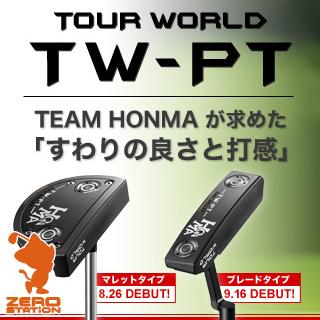 本間ゴルフ ホンマ TW-PTパター HONMA TW-PT Putter [マレットタイプ ブレードタイプ] ゴルフクラブ