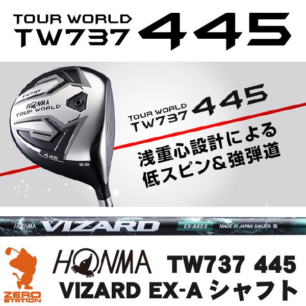 책 골프 ホンマ 투어 월드 TW737 445 드라이버 VIZARD EX-A 카본 샤프트 골프 클럽