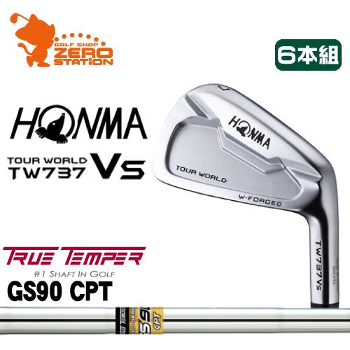 本間ゴルフ ホンマ ツアーワールド TW737Vs アイアンHONMA TOUR WORLD TW737Vs IRON 6本組TURE TEMPER GS90 CPTスチールシャフトメーカーカスタム 日本正規品