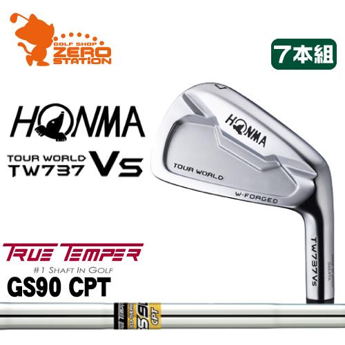 本間ゴルフ ホンマ ツアーワールド TW737Vs アイアンHONMA TOUR WORLD TW737Vs IRON 7本組TURE TEMPER GS90 CPTスチールシャフトメーカーカスタム 日本正規品
