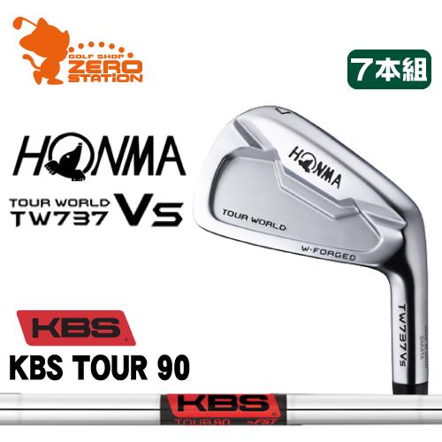 本間ゴルフ ホンマ ツアーワールド TW737Vs アイアンHONMA TOUR WORLD TW737Vs IRON 7本組KBS TOUR 90スチールシャフトメーカーカスタム 日本正規品
