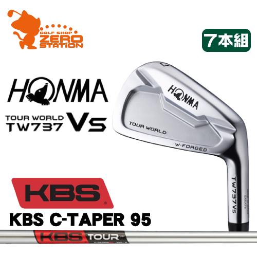 本間ゴルフ ホンマ ツアーワールド TW737Vs アイアンHONMA TOUR WORLD TW737Vs IRON 7本組KBS TOUR C-Taper95スチールシャフトメーカーカスタム 日本正規品