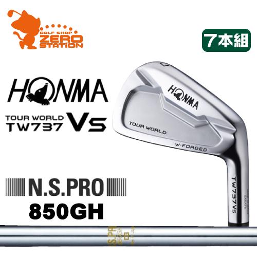 本間ゴルフ ホンマ ツアーワールド TW737Vs アイアンHONMA TOUR WORLD TW737Vs IRON 7本組NSPRO 850GHスチールシャフトメーカーカスタム 日本正規品