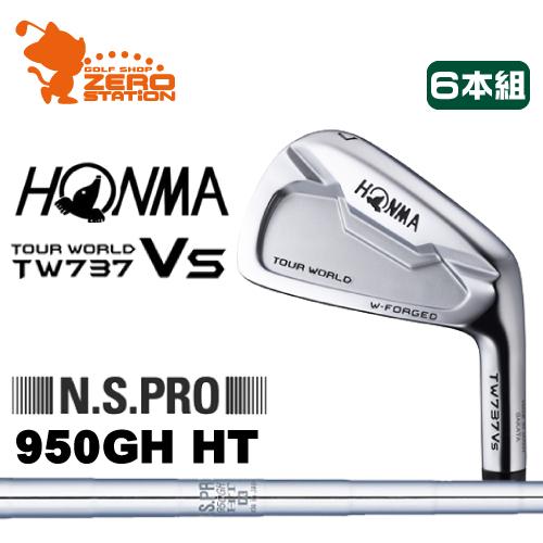 本間ゴルフ ホンマ ツアーワールド TW737Vs アイアンHONMA TOUR WORLD TW737Vs IRON 6本組NSPRO 950GH HTスチールシャフトメーカーカスタム 日本正規品