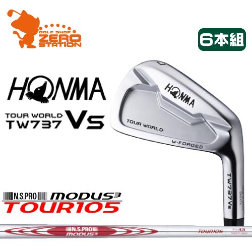 本間ゴルフ ホンマ ツアーワールド TW737Vs アイアンHONMA TOUR WORLD TW737Vs IRON 6本組NSPRO MODUS3 TOUR105モーダス3 ツアー105スチールシャフトメーカーカスタム 日本正規品