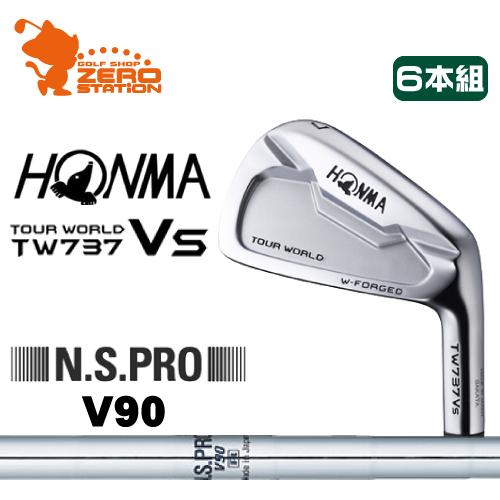 本間ゴルフ ホンマ ツアーワールド TW737Vs アイアンHONMA TOUR WORLD TW737Vs IRON 6本組NSPRO V90スチールシャフトメーカーカスタム 日本正規品