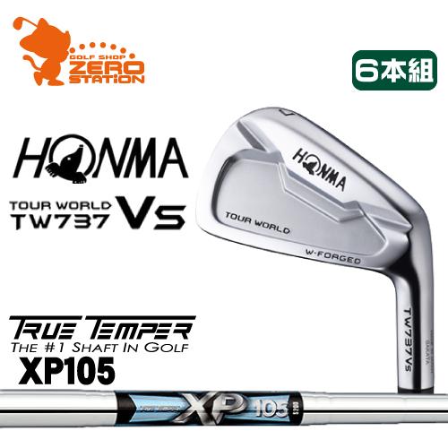 本間ゴルフ ホンマ ツアーワールド TW737Vs アイアンHONMA TOUR WORLD TW737Vs IRON 6本組TURE TEMPER XP105スチールシャフトメーカーカスタム 日本正規品