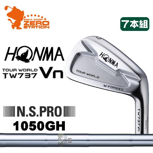 本間ゴルフ ホンマ ツアーワールド TW737Vn アイアンHONMA TOUR WORLD TW737Vn IRON 7本組NSPRO 1050GHスチールシャフトメーカーカスタム 日本正規品