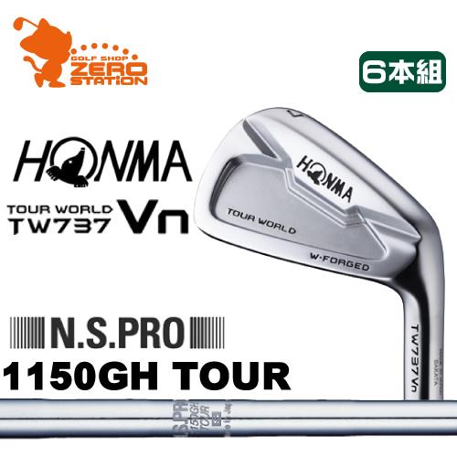 本間ゴルフ ホンマ ツアーワールド TW737Vn アイアンHONMA TOUR WORLD TW737Vn IRON 6本組NSPRO 1150GH TOURスチールシャフトメーカーカスタム 日本正規品