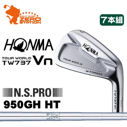 本間ゴルフ ホンマ ツアーワールド TW737Vn アイアンHONMA TOUR WORLD TW737Vn IRON 7本組NSPRO 950GH HTスチールシャフトメーカーカスタム 日本正規品
