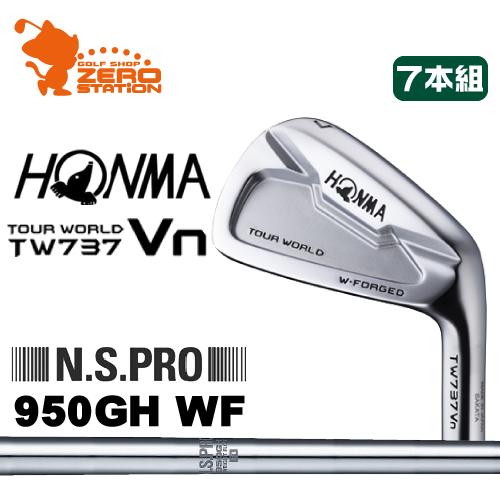 本間ゴルフ ホンマ ツアーワールド TW737Vn アイアンHONMA TOUR WORLD TW737Vn IRON 7本組NSPRO 950GH WFスチールシャフトメーカーカスタム 日本正規品