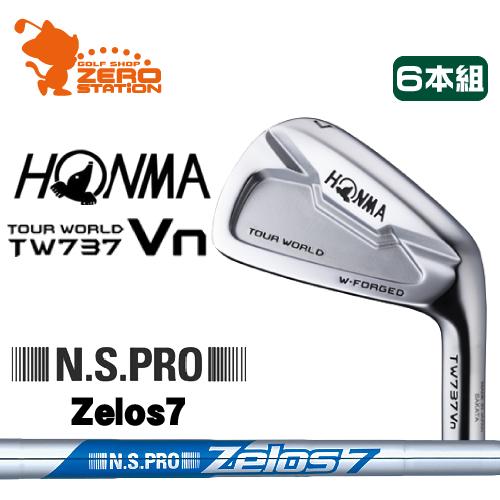 本間ゴルフ ホンマ ツアーワールド TW737Vn アイアンHONMA TOUR WORLD TW737Vn IRON 6本組NSPRO ゼロス Zelos7スチールシャフトメーカーカスタム 日本正規品