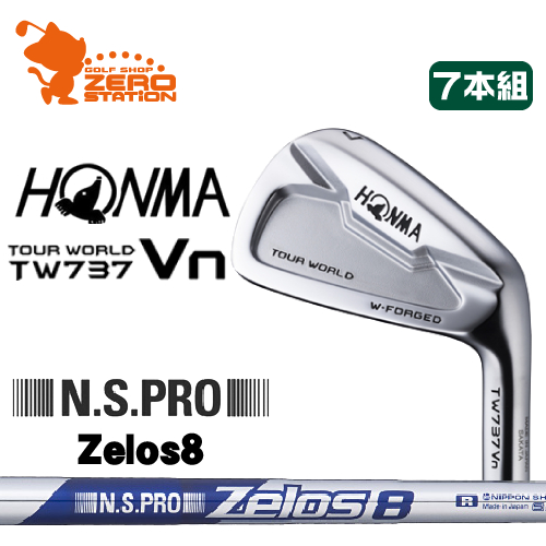 本間ゴルフ ホンマ ツアーワールド TW737Vn アイアンHONMA TOUR WORLD TW737Vn IRON 7本組NSPRO ゼロス Zelos8スチールシャフトメーカーカスタム 日本正規品