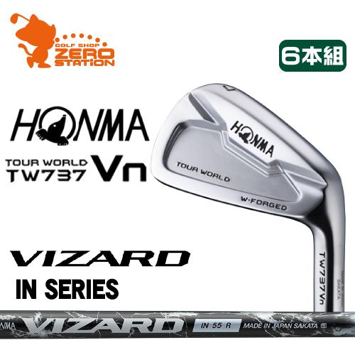 本間ゴルフ ホンマ ツアーワールド TW737Vn アイアンHONMA TOUR WORLD TW737Vn IRON 6本組ヴィザード VIZARD IN カーボンシャフトメーカーカスタム 日本正規品