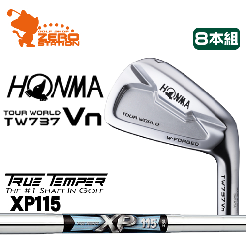 本間ゴルフ ホンマ ツアーワールド TW737Vn アイアンHONMA TOUR WORLD TW737Vn IRON 8本組TURE TEMPER XP115スチールシャフトメーカーカスタム 日本正規品