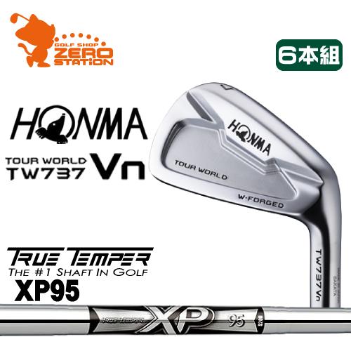 本間ゴルフ ホンマ ツアーワールド TW737Vn アイアンHONMA TOUR WORLD TW737Vn IRON 6本組TURE TEMPER XP95スチールシャフトメーカーカスタム 日本正規品
