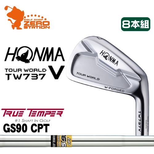 本間ゴルフ ホンマ ツアーワールド TW737V アイアンHONMA TOUR WORLD TW737V IRON 8本組TURE TEMPER GS90 CPTスチールシャフトメーカーカスタム 日本正規品