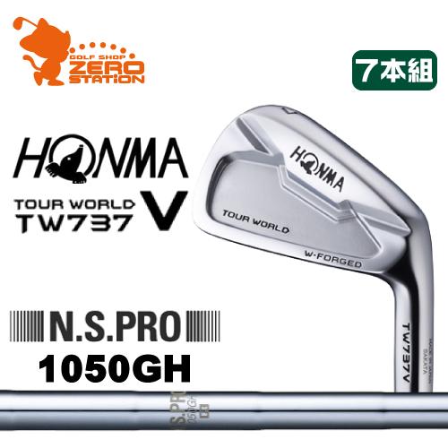 本間ゴルフ ホンマ ツアーワールド TW737V アイアンHONMA TOUR WORLD TW737V IRON 7本組NSPRO 1050GHスチールシャフトメーカーカスタム 日本正規品