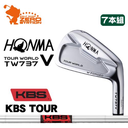 本間ゴルフ ホンマ ツアーワールド TW737V アイアンHONMA TOUR WORLD TW737V IRON 7本組KBS TOURスチールシャフトメーカーカスタム 日本正規品