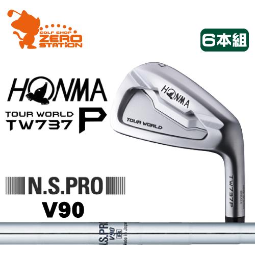 책 골프 ホンマ 투어 월드 TW737P 아이언 HONMA TOUR WORLD TW737P IRON 6 개의 쌍 NSPRO V90 스틸 샤프트 메이커 지정 일본 정품