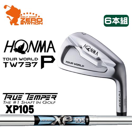 本間ゴルフ ホンマ ツアーワールド TW737P アイアンHONMA TOUR WORLD TW737P IRON 6本組TURE TEMPER XP105スチールシャフトメーカーカスタム 日本正規品