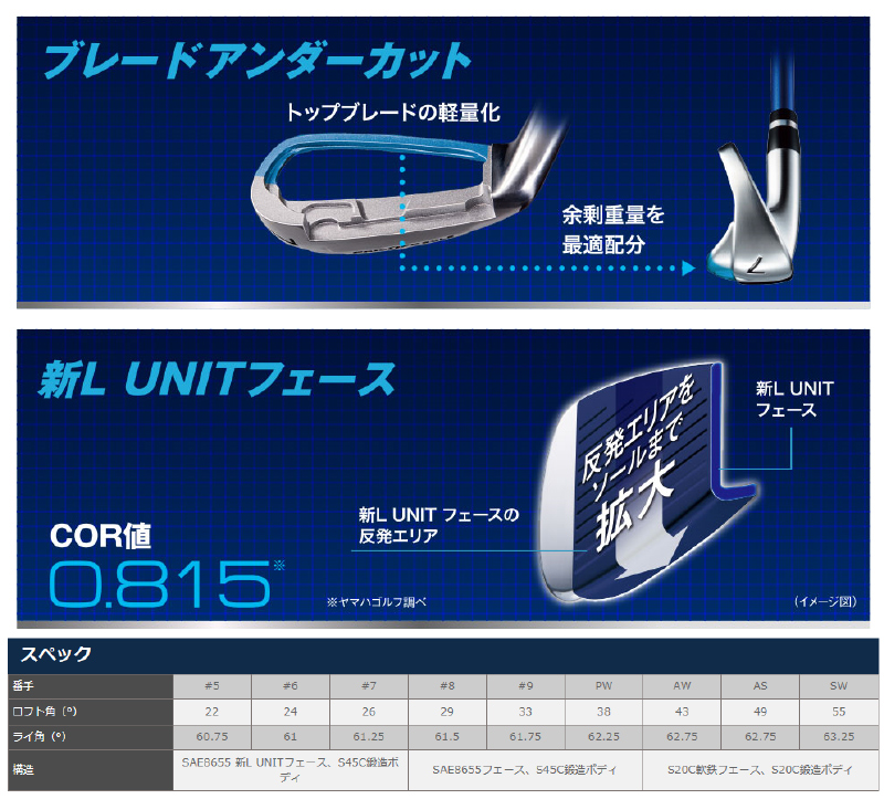 Yamaha 2017 impress UD+2 irons YAMAHA inpres UD+2 IRON 9 book set C-Taper95 KBS TOUR steel shafts manufacturer custom Japan AE