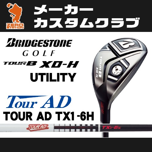 Bridgestone TOUR B XD-H, BRIDGESTONE TOUR B XD-H UTILITY TOUR AD TX1-6H of utility, genuine manufacturers custom graphite shaft Japan