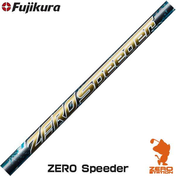 【新作からSALEアイテム等お得な商品満載】 Fjikura フジクラ Fjikura ZERO SPEEDER ZERO ゼロスピーダー ドライバーシャフト [リシャフト工賃込・往復送料込], 大阪泉州タオルのK's Towel Shop:4509f34b --- clftranspo.dominiotemporario.com