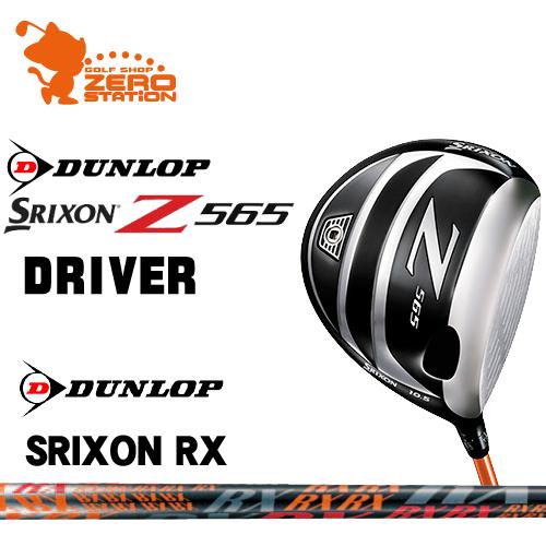 단롭스리크손 Z565 드라이버 DUNLOP SRIXON Z565 DRIVER SRIXON RX오리지날 카본 샤프트 메이커 커스텀 일본 정규품