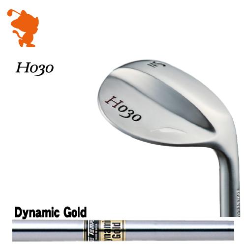 フォーティーン H030 ウェッジFOURTEEN H030 WEDGEDynamic Gold スチールシャフトメーカーカスタム 日本正規品