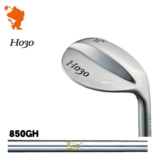 フォーティーン H030 ウェッジFOURTEEN H030 WEDGENSPRO 850GH スチールシャフトメーカーカスタム 日本正規品