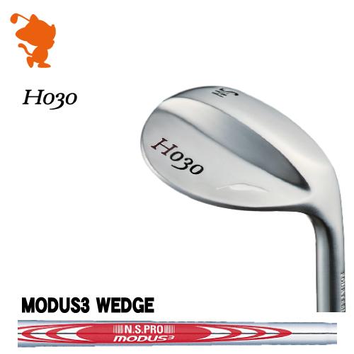 フォーティーン H030 ウェッジFOURTEEN H030 WEDGENSPRO MODUS3 WEDGE スチールシャフトメーカーカスタム 日本正規品