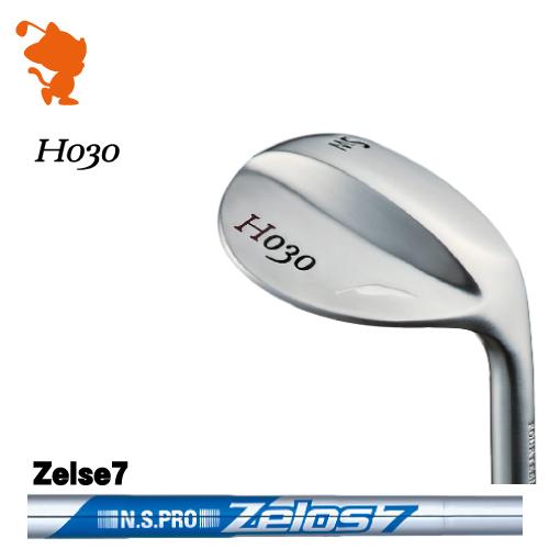 フォーティーン H030 ウェッジFOURTEEN H030 WEDGENSPRO Zelos7 スチールシャフトメーカーカスタム 日本正規品