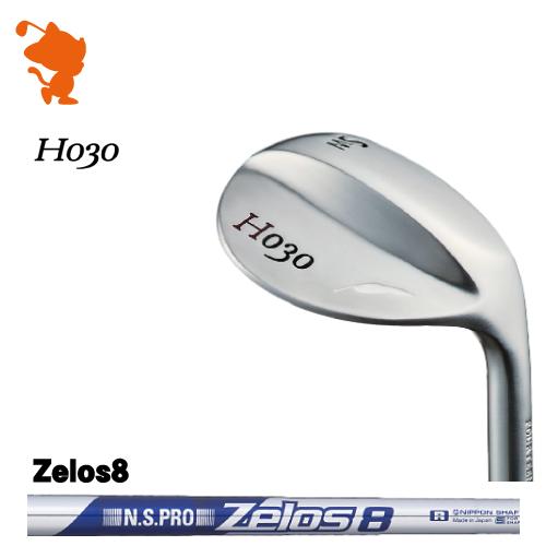 フォーティーン H030 ウェッジFOURTEEN H030 WEDGENSPRO Zelos8 スチールシャフトメーカーカスタム 日本正規品