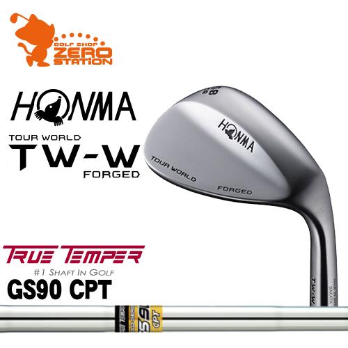 本間ゴルフ 2017年 ツアーワールド TW-W ウェッジHONMA TOUR WORLD TW-W WEDGETURE TEMPER GS90 CPTスチールシャフトメーカーカスタム 日本正規品