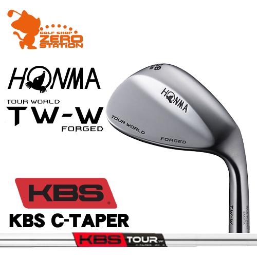 本間ゴルフ 2017年 ツアーワールド TW-W ウェッジHONMA TOUR WORLD TW-W WEDGEKBS TOUR C-Taperスチールシャフトメーカーカスタム 日本正規品