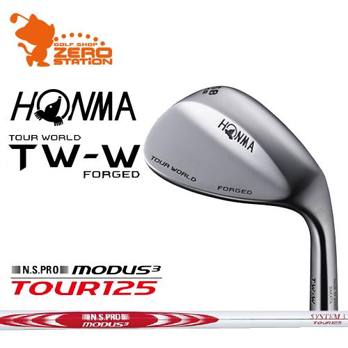 本間ゴルフ 2017年 ツアーワールド TW-W ウェッジHONMA TOUR WORLD TW-W WEDGENSPRO MODUS3 SYSTEM3 TOUR125モーダス3 ツアー125スチールシャフトメーカーカスタム 日本正規品