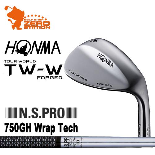 本間ゴルフ 2017年 ツアーワールド TW-W ウェッジHONMA TOUR WORLD TW-W WEDGENSPRO 750GH Wrap Techスチールシャフトメーカーカスタム 日本正規品
