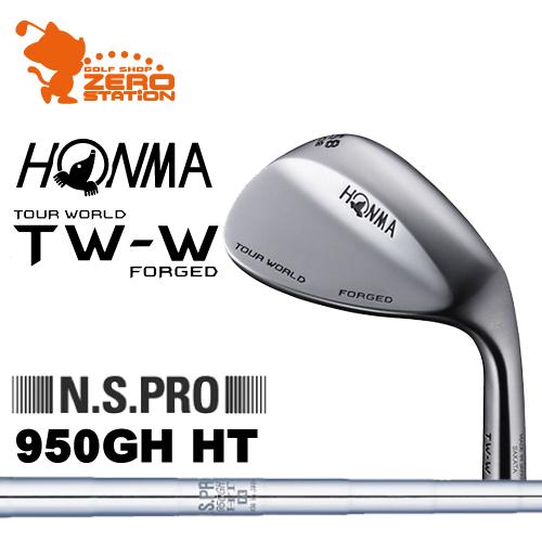 本間ゴルフ 2017年 ツアーワールド TW-W ウェッジHONMA TOUR WORLD TW-W WEDGENSPRO 950GH HT スチールシャフトメーカーカスタム 日本正規品