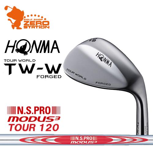 本間ゴルフ 2017年 ツアーワールド TW-W ウェッジHONMA TOUR WORLD TW-W WEDGENSPRO MODUS3 TOUR120モーダス3 ツアー120スチールシャフトメーカーカスタム 日本正規品