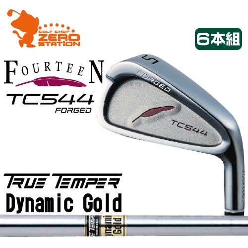 フォーティーン TC544 FORGED アイアンFOURTEEN TC544 FORGED IRON 6本組Dynamic Gold スチールシャフトメーカーカスタム 日本正規品