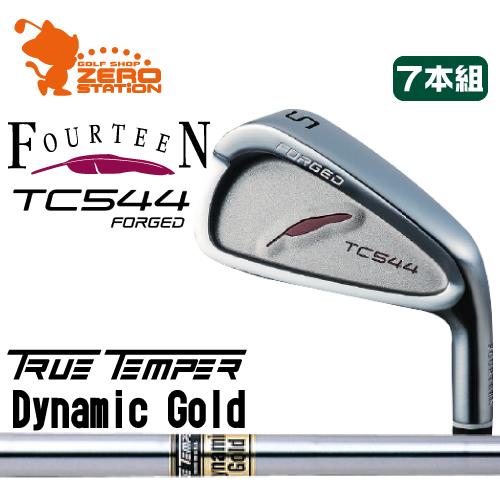 フォーティーン TC544 FORGED アイアンFOURTEEN TC544 FORGED IRON 7本組Dynamic Gold スチールシャフトメーカーカスタム 日本正規品