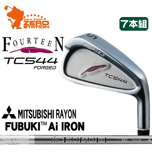 フォーティーン TC544 FORGED アイアンFOURTEEN TC544 FORGED IRON 7本組FUBUKI Ai カーボンシャフトメーカーカスタム 日本正規品