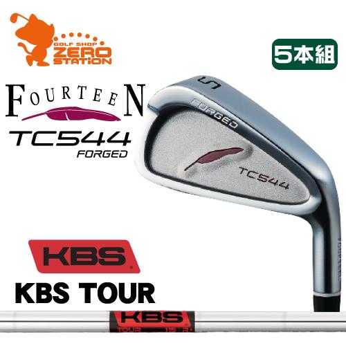 フォーティーン TC544 FORGED アイアンFOURTEEN TC544 FORGED IRON 5本組KBS TOUR スチールシャフトメーカーカスタム 日本正規品