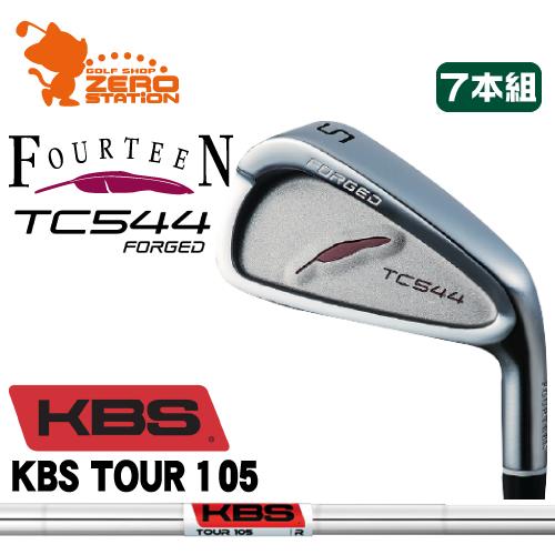 フォーティーン TC544 FORGED アイアンFOURTEEN TC544 FORGED IRON 7本組KBS TOUR 105 スチールシャフトメーカーカスタム 日本正規品