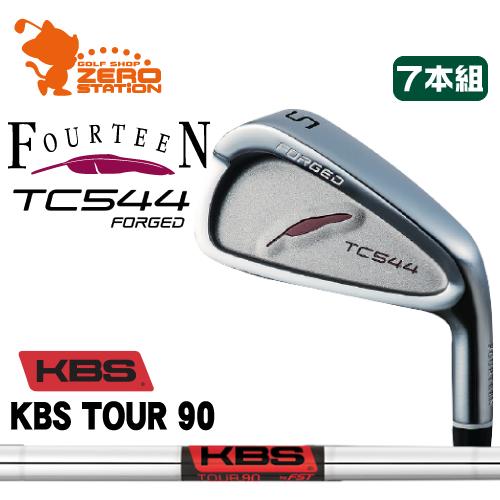 フォーティーン TC544 FORGED アイアンFOURTEEN TC544 FORGED IRON 7本組KBS TOUR 90 スチールシャフトメーカーカスタム 日本正規品