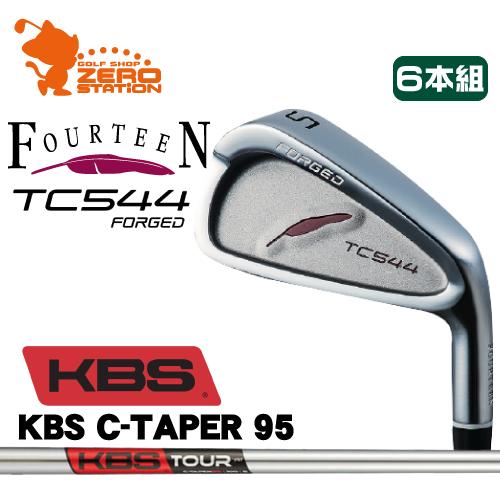 フォーティーン TC544 FORGED アイアンFOURTEEN TC544 FORGED IRON 6本組KBS TOUR C-Taper95 スチールシャフトメーカーカスタム 日本正規品