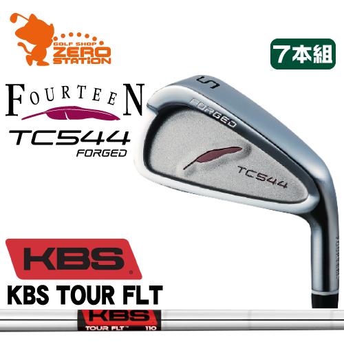 フォーティーン TC544 FORGED アイアンFOURTEEN TC544 FORGED IRON 7本組KBS TOUR FLT スチールシャフトメーカーカスタム 日本正規品