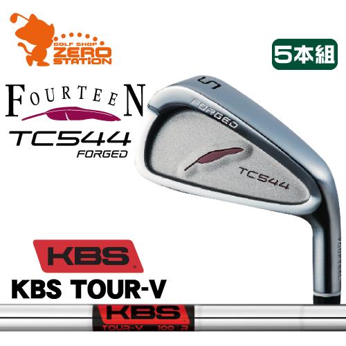 フォーティーン TC544 FORGED アイアンFOURTEEN TC544 FORGED IRON 5本組KBS TOUR V スチールシャフトメーカーカスタム 日本正規品